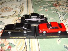NISSAN SKYLINE Minicar Collection その2