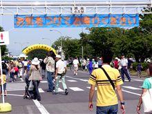 ★2007ブルードルフィンin松島基地 また来年!!