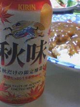 味覚の秋到来~?