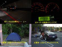 2007岡山国際 AE86 FESTIVAL 事後レポ~深夜の高速仮眠編