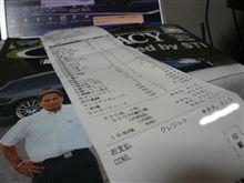 ダイエット56日目