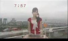 めざましブログ♪2007.8.30~琢磨登場♪