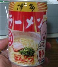 ラーメン・・缶?