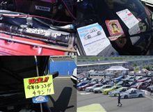 2007岡山国際 AE86 FESTIVAL 事後レポ~会場極暑徘徊編