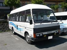 [レア車]マツダ製バス??