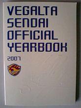 ベガルタ仙台×京都サンガF.C サッカーJ2 2007 第37節 ユアテックスタジアム仙台(宮城県)