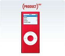 iPodにOSXが搭載か???
