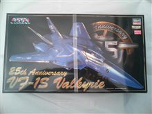 25th Anniversary VF-1S Valkyrie LIMITED EDTION