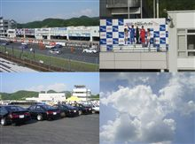 2007岡山国際 AE86 FESTIVAL 事後レポ~オクじゃんチュニ王編