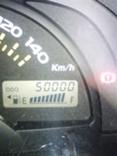 50000km♪