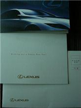 LEXUS からの年賀状