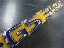 LEXUS レクサス GS350オリジナルエンブレム