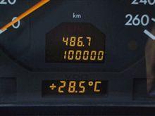 10万キロ突破