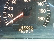 55555555555555555・・・・