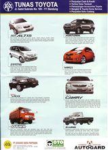 インドネシア トヨタの売れ筋車