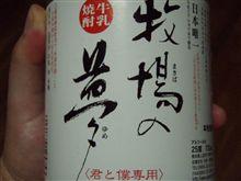 美肌強化週間スタート(遅い!?)