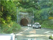 イセガミトンネル