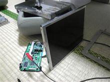 モニター修理。