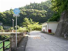 静岡県道288号