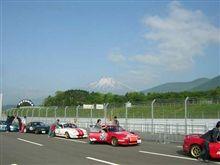 レース観戦 その2  2006/05/21