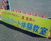 ハウジングセンター日進梅森会場で開催された、キッズカートの試乗会動画
