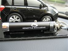KENSTYLE  LEDライトキーホルダー