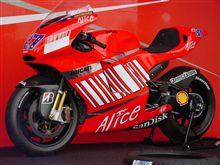 MotoGP 2007 日本グランプリinツインリンクもてぎ
