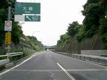 小田原厚木道路②