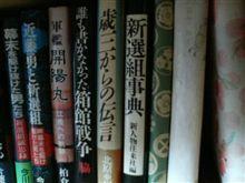 この秋に何を読むかな?