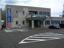 RallyTokachi観戦