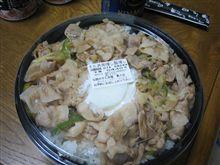 【肉増し】 伝説のスタ丼 【飯増し】