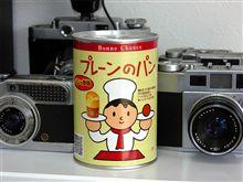 缶詰って、そんな~♪;