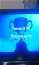 F1日本GP予選