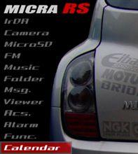 au W44K メニューアイコン MICRA RS リヤ画像 左縦メニュー