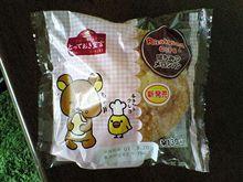山﨑製パン リラックマカフェはちみつメロンパン