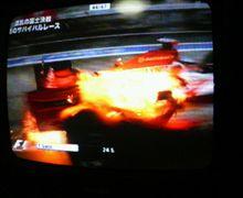 決勝F1第15戦日本GP