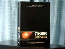 時間と空間の旅~DVD「COSMOS」の続き~