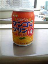オレンジ色の憎い缶?