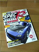 汽車性能情報SPEC-R