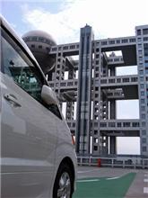 東京、横浜観光