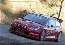 大詰め、WRC