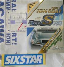 SixStarからプレゼント・・し、しかし、