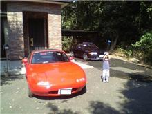 洗車終わり!んっ!
