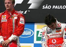 歴史は繰り返される('07F-1ブラジルGP)