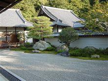 上洛、南禅寺へ
