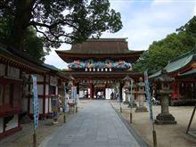 「秋の瀬戸内海 神戸・博多クルーズ」・大宰府観光をアップ