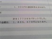記録更新(・∀・)