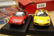 赤い小さな+ドライバーが何本貯まるか…