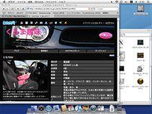 MacOS X 10.5 (Leopard)