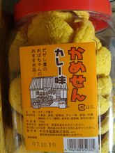 駄菓子(;^_^A